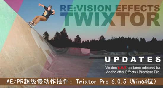 twixtor605