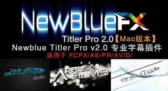 Newblue Titler Pro v2.0