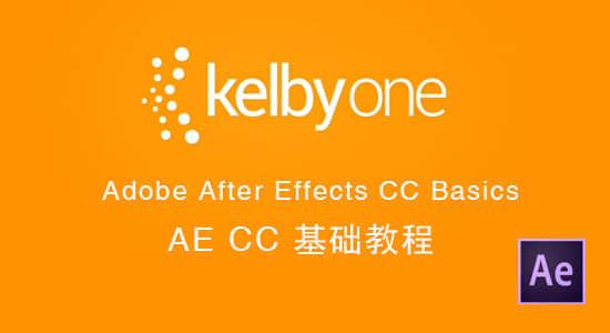 kelbyone-AE