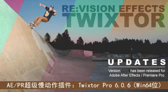 更新:AE/PR超级慢动作插件:Twixtor Pro 6.0.6(Win64位)