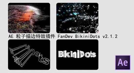 AE 粒子描边特效插件 FanDev BikiniDots v2.1.2(Win64 汉化版)