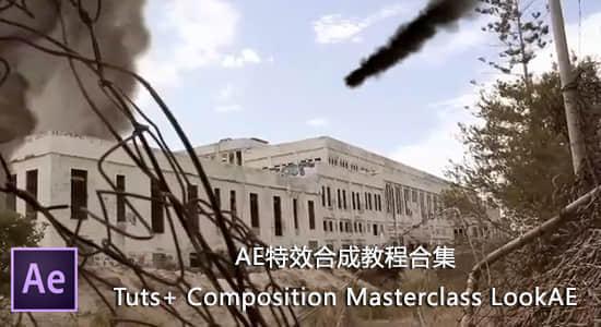 Composition-Masterclass