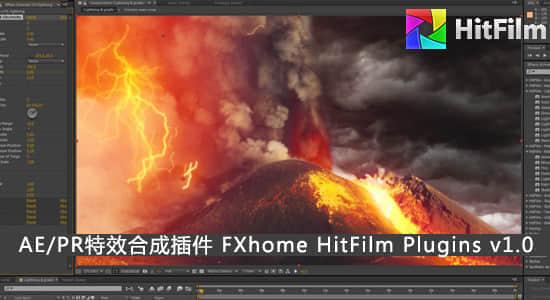Ae/Pr特效合成套装插件 FXhome HitFilm Ignite v1.0.5723 CE(包含枪火插件)支持 Adobe CC 2017