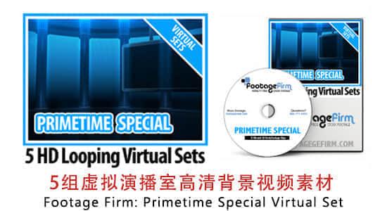Primetime-Special