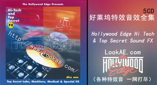 Hollywood-Edge-SFX