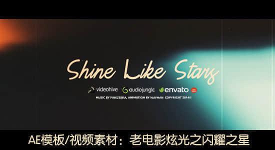 Shine-Like-Stars