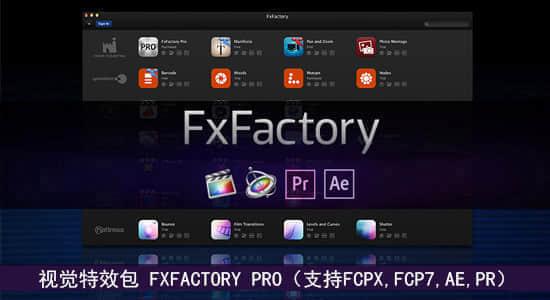 Mac 视觉特效包 FxFactory Pro 4.1.9(支持FCPX,FCP7,AE,PR)含安装教程