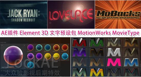 MotionWorks-MovieType