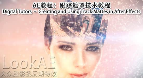 Track Mattes