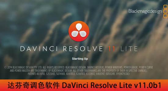 resolve11