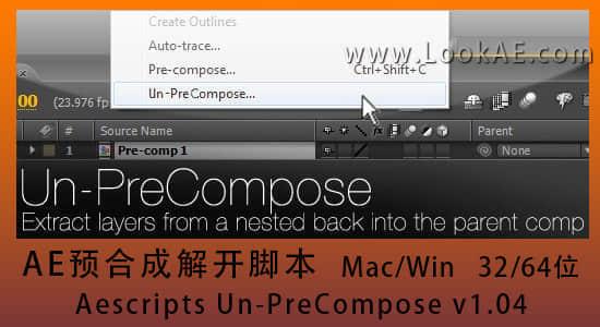 Aescripts-Un-PreCompose