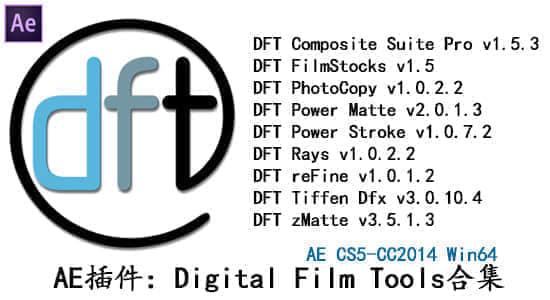 DFT2014