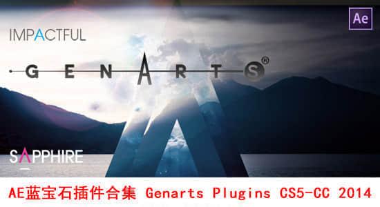Genarts2014