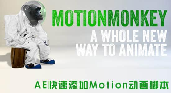 Motion-Monkey-