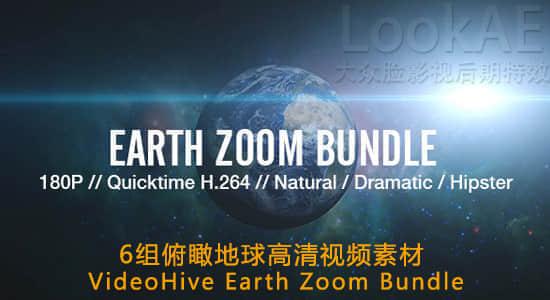 Earth-Zoom