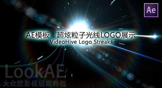 Logo Streaks