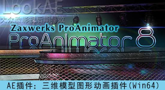 ProAnimator8