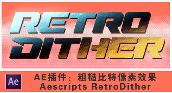 RetroDither