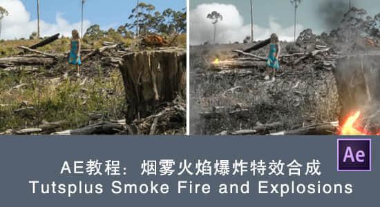 Tutsplus-Smoke