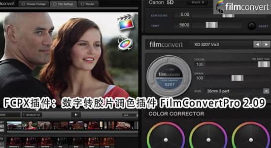 FilmConvertPro-2.09
