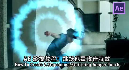 Jumper-Punch