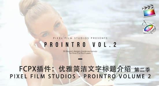 PROINTRO2