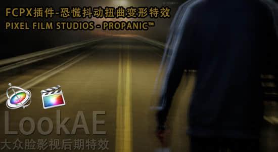 PROPANIC