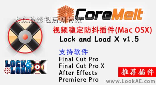 Lock-&-Load-X