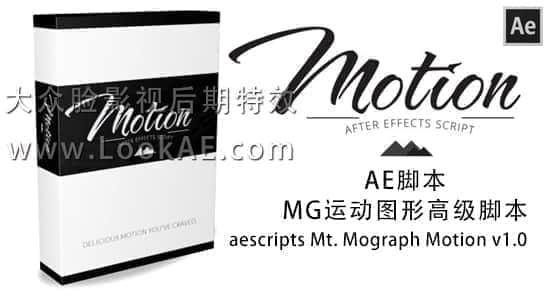 Mt Mograph Motion 1