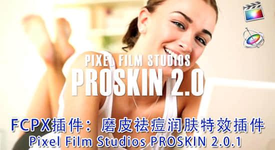 PROSKIN201