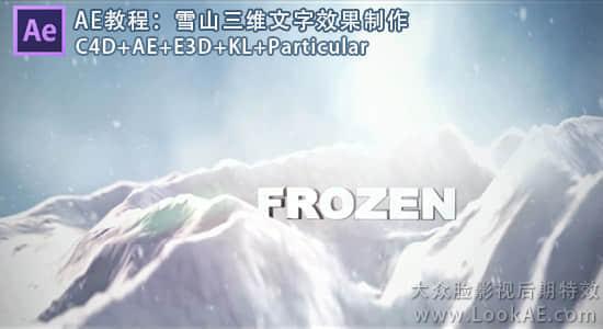 snowtext
