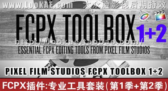 toolbox1+2