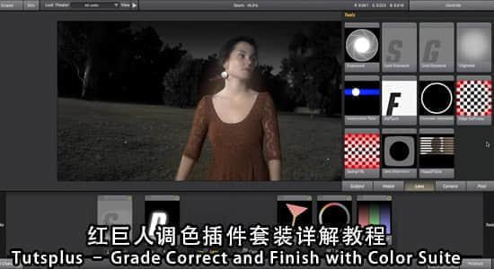 Grade-Correct-