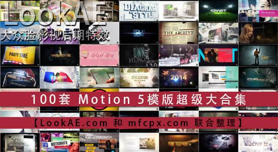 Apple-Motion-Templates