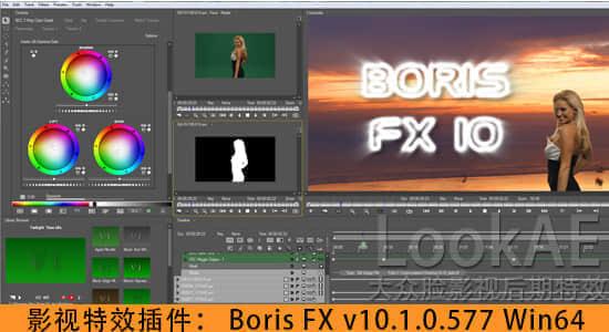 Boris-FX101