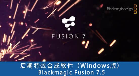 Fusion75