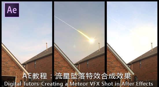 Meteor-VFX