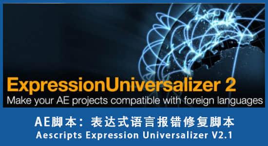 Universalizer