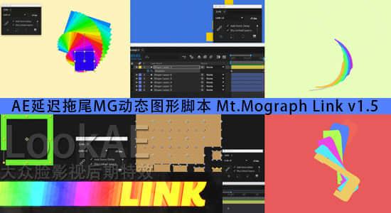 Mograph-Link