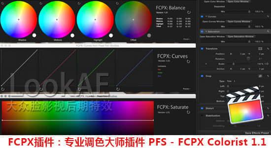 FCPX-Colorist