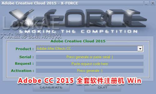 【Win版】Adobe CC 2015 全套软件注册机 X-FORCE(含参考安装视频)