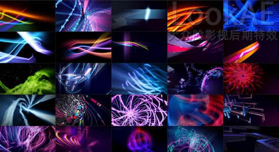 视频素材:30组VJ高清LED舞台屏幕动态素材 MotionLoops VJ Footage