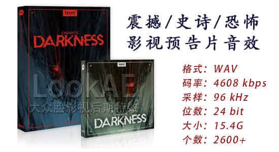 震撼史诗恐怖急促紧张影视预告片音效 Boom Library – Cinematic Darkness Bundle