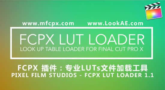 FCPX 插件:专业LUTs文件加载工具 PIXEL FILM STUDIOS – FCPX LUT LOADER 1.1
