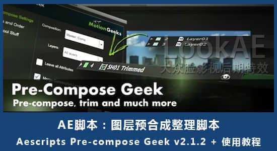 Pre-compose Geek