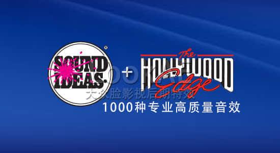音效素材:1000种专业高质量音效 Sound Effects Library 28 CDs (mp3)