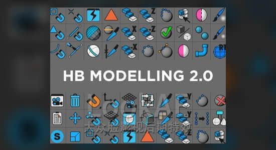 Win/Mac:C4D 快速建模工具脚本合集包 HB ModellingBundle 2.0.1