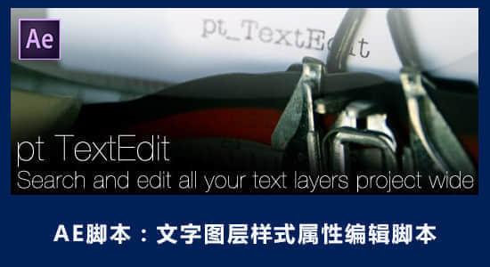 TextEdit-2
