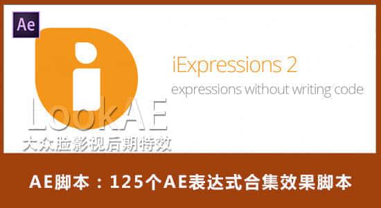 iExpressions-2