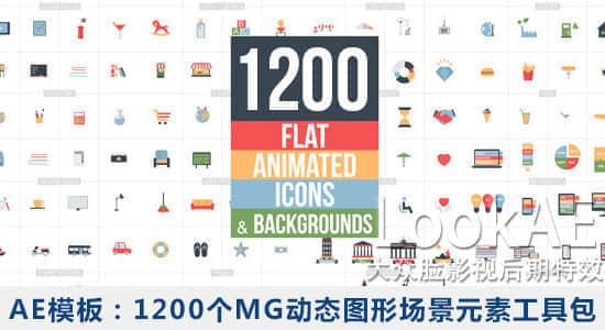 1200MG1